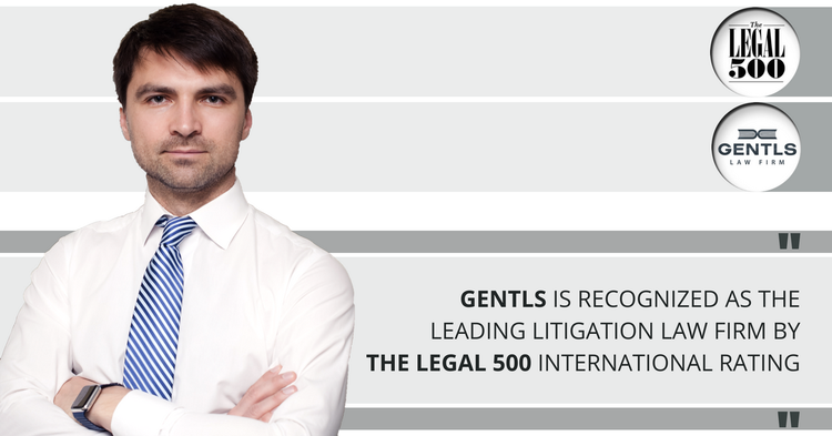 GENTLS is recognized as the leading litigation law firm by The Legal 500 international rating.
